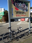 田野町交差点